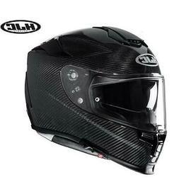 Casque de Moto Intégrale Carbone HJC Rpha 70 Carbone Solid